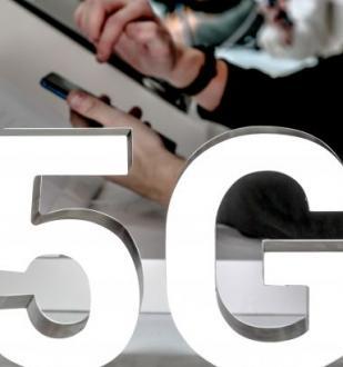 В Украине планируют исследовать внедрение 5G