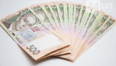 Кредит Альфа: до 500 000 грн без залога и поручителей
