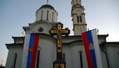 Сербская церковь отказалась признавать ПЦУ, – СМИ