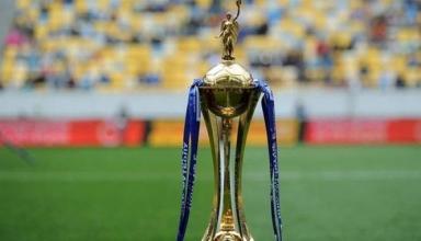 Состоялась жеребьевка второго раунда Кубка Украины