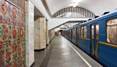 В Киеве ограничат работу трех станций метро из-за Дня молодежи