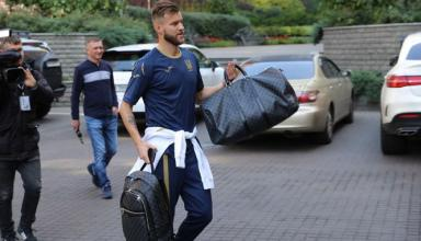 Сборная Украины потеряла Ярмоленко накануне матча против Италии