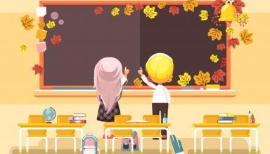 День учителя 2020: как поздравить педагогов стихами