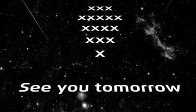 Meizu готовит запуск Meizu 16X 12 сентября