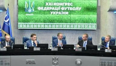 Чеферин является инициатором системных реформ УЕФА - Павелко