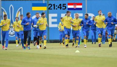 Поражение и ничья – не вариант! Онлайн матча Украина – Хорватия