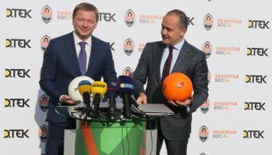 Футбольные поля для тысяч детей: стартовал проект развития аматорского футбола в Украине