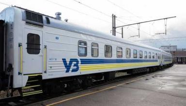 УЗ назначила дополнительные поезда из Киева в Харьков и Днепр