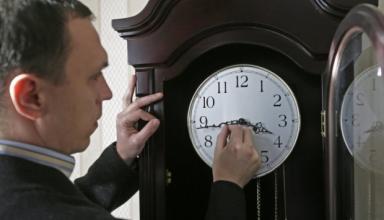 Немец нашел в купленных часах 25 тысяч евро