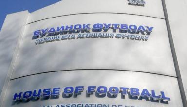 В УАФ подвели итоги 2020 года для молодежной сборной Украины U-21