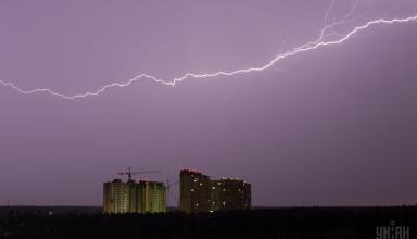 Погода на выходные: Украину накроют дожди с грозами
