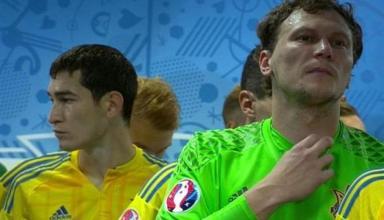 Пятов и Степаненко покинули расположение сборной Украины