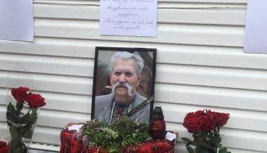 Под Киевом прощаются с выдающимся диссидентом Левком Лукьяненко