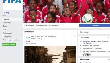 ФИФА не выдержала и закрыла свой рейтинг в Facebook, рухнувший после украинской интернет-атаки