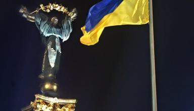 Выходные в августе 2019: сколько будем отдыхать на День Независимости Украины
