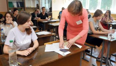 В Украине началась регистрация на пробное ВНО