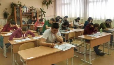 ВНО-2018: стали известны правильные ответы на тест по английскому языку