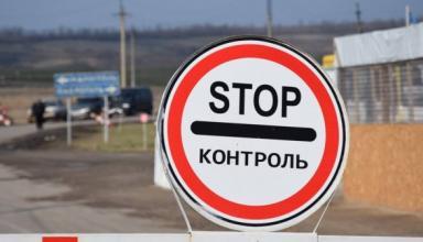 За сутки линию разграничения на Донбассе пересекло более 49 тыс. человек