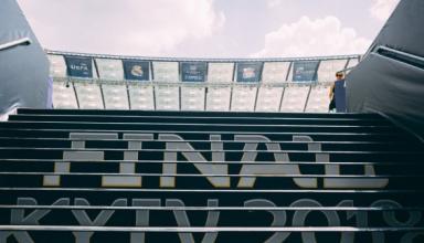 Финал Лиги чемпионов: к НСК