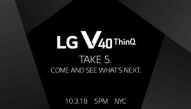 5 камер. LG назвала дату презентации необычного смартфона