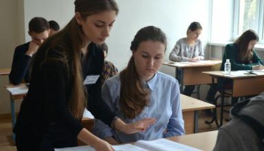 В этом году абитуриенты будут писать ВНО по иностранным языкам по измененным правилам