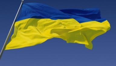 Украина сегодня празднует 28-ю годовщину Независимости