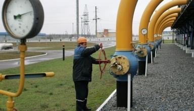 Украина в двадцатке лучших газовых хабов Европы