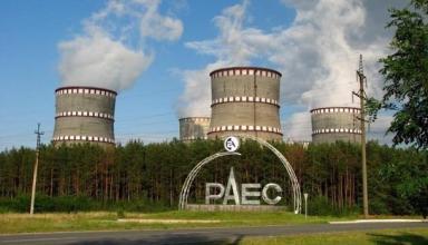 Ровенская АЭС отключила энергоблок для ремонта