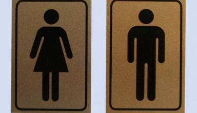 В киевском метро с сентября будут строить туалеты