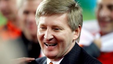 Суд Амстердама заморозил активы Ахметова