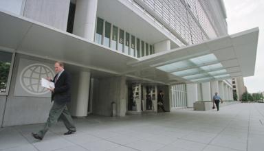 Всемирный банк дал прогноз мировой экономике