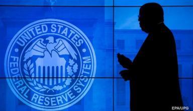 Федрезерв США сохранил базовую ставку