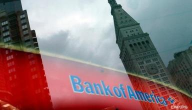 США оштрафовали банки мира на $243 млрд