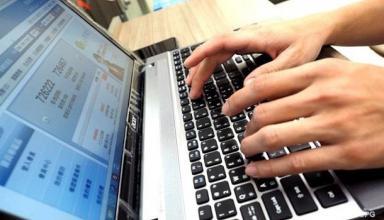 В США подсчитали потери экономики от кибератак