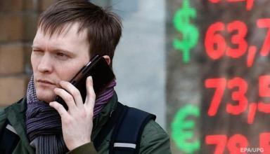Рубль обвалился до двухлетних минимумов