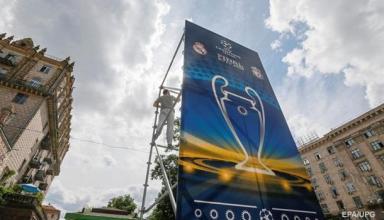 Более 2200 фанов Реала сдали билеты на ЛЧ в Киеве