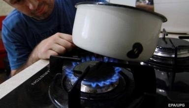 Цена на газ для украинцев может вырасти на 60-70%