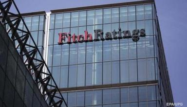 Fitch подтвердило рейтинги пяти украинских банков
