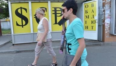 Курс доллара в обменниках Киева повысился