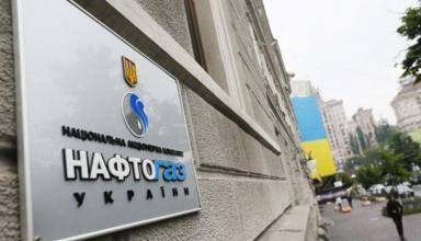 Нафтогаз не пойдет на мировую с Газпромом