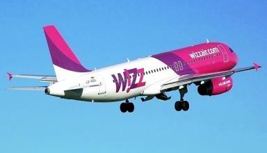Wizz Air запускает четыре новых рейса из Украины