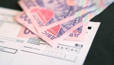 В Украине снизилась задолженность за коммуналку