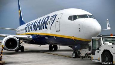 Не только Ryanair. Лоукостеры в УкраинеСюжет