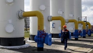 Украина накопила 15 миллиардов кубов газа на зиму