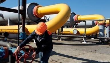 Госстат: цена на газ превысила 300 долларов