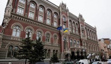 Украина снизила дефицит платежного баланса