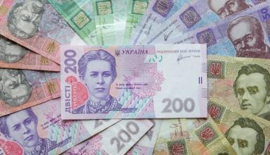 Украина потратит на долги до конца года ₴97 млрд