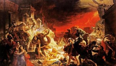 Взрывался череп. Как погибали жертвы ВезувияСюжет