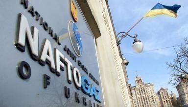 Нафтогаз: Хозсуд утвердил мировую с Киевом