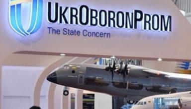 Укроборонпром стал лидером по долгам по зарплате